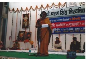 Meerut CCS University 2008