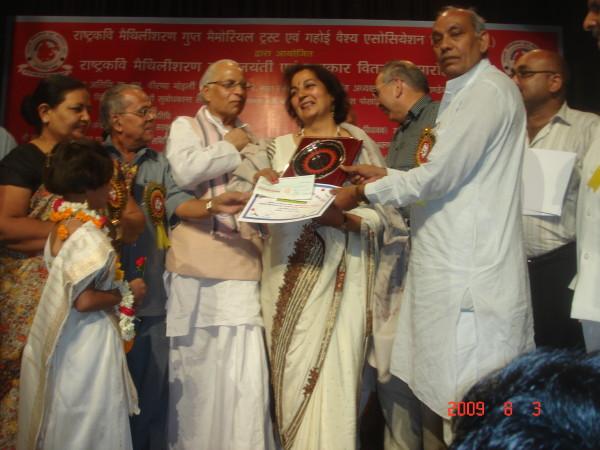 Rastiya-Kavi-Maithli-Sharan-Memorial-Trust-Delhi-1