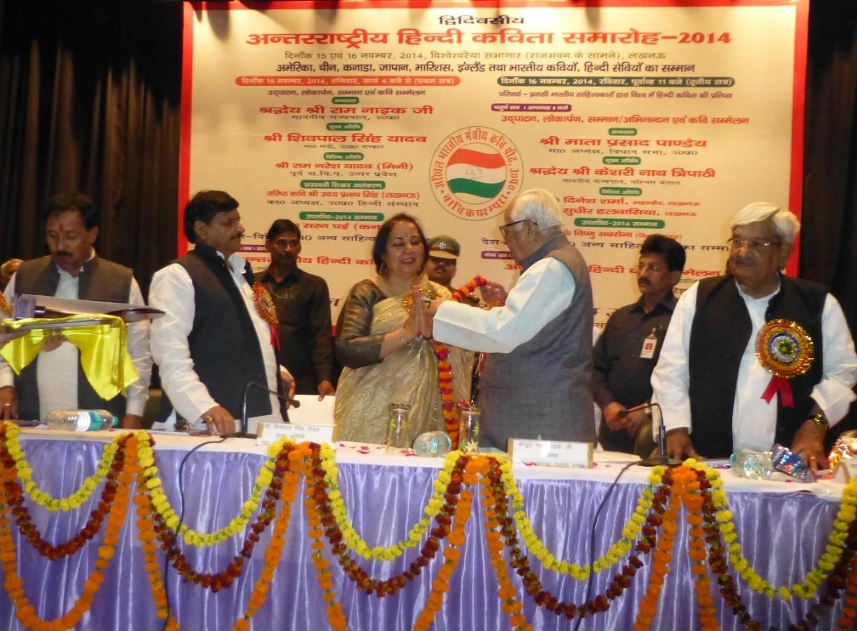Jai Verma was honoured Uplabdhi (Lifetime achievement) 2