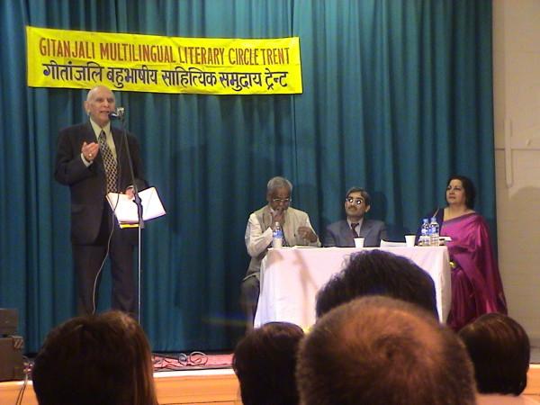 Kavi Sammelan 2003 launch Gitanjali Multilingual Literary Circle Trent Soham Rahi