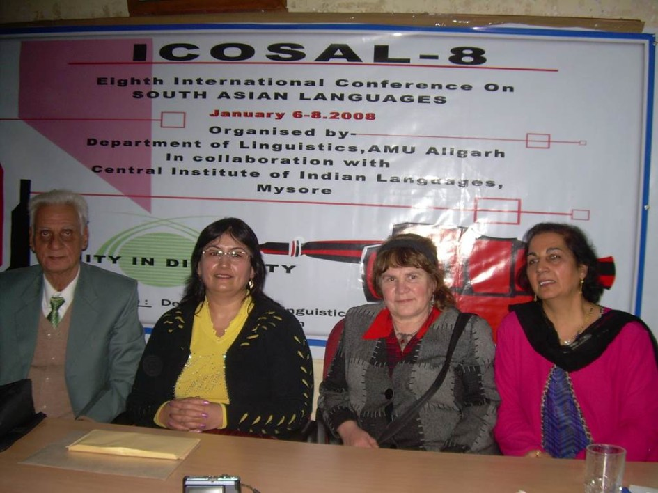 Icosal 8 at Aligarh - Web