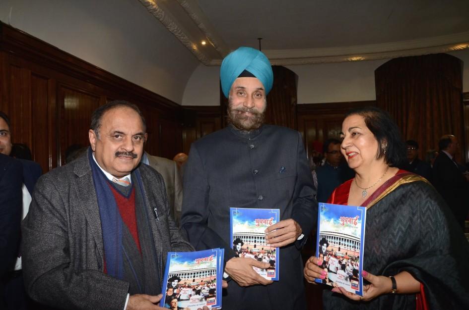 Presenting Purvai Hindi Magazine to HCI