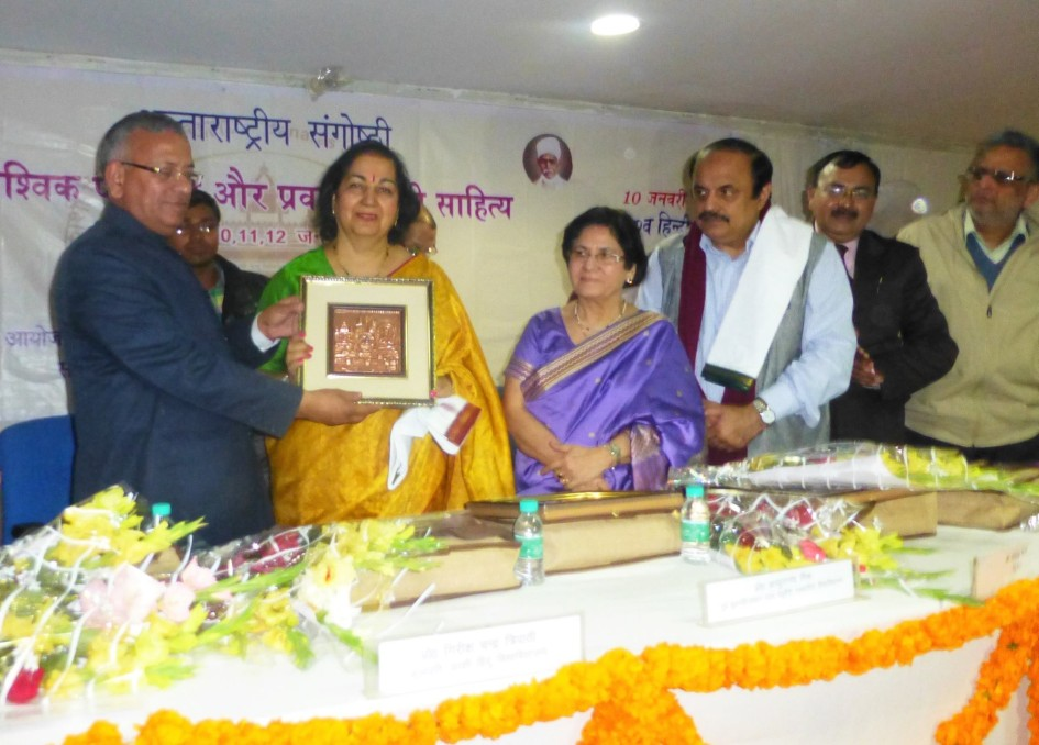 Samman presented by the Vice Chancellor, BHU.