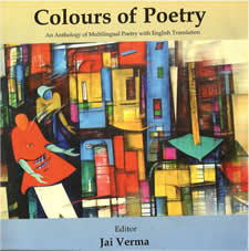 colours-of-poetry