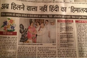 Meerut City News