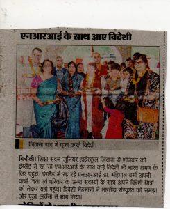 Children School in Jiwana India Dec 2013 (3)