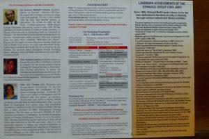 Gitanjali Hindi Kavita Karyashala
