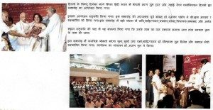 Mathilisaran Award 2009