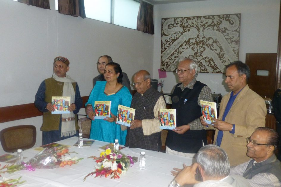 Colours of Poetry release
