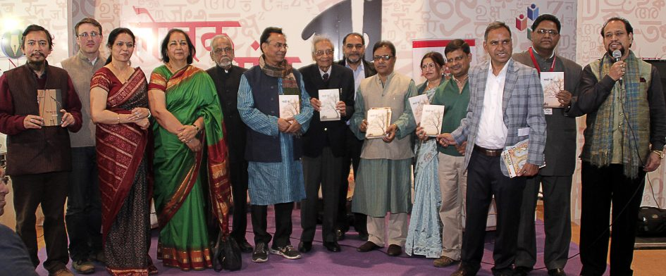 Book launch Delhi